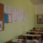 Αίθουσα Διδασκαλίας
