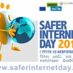 saferinternetday2015