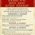 afissaagioypayloy2015