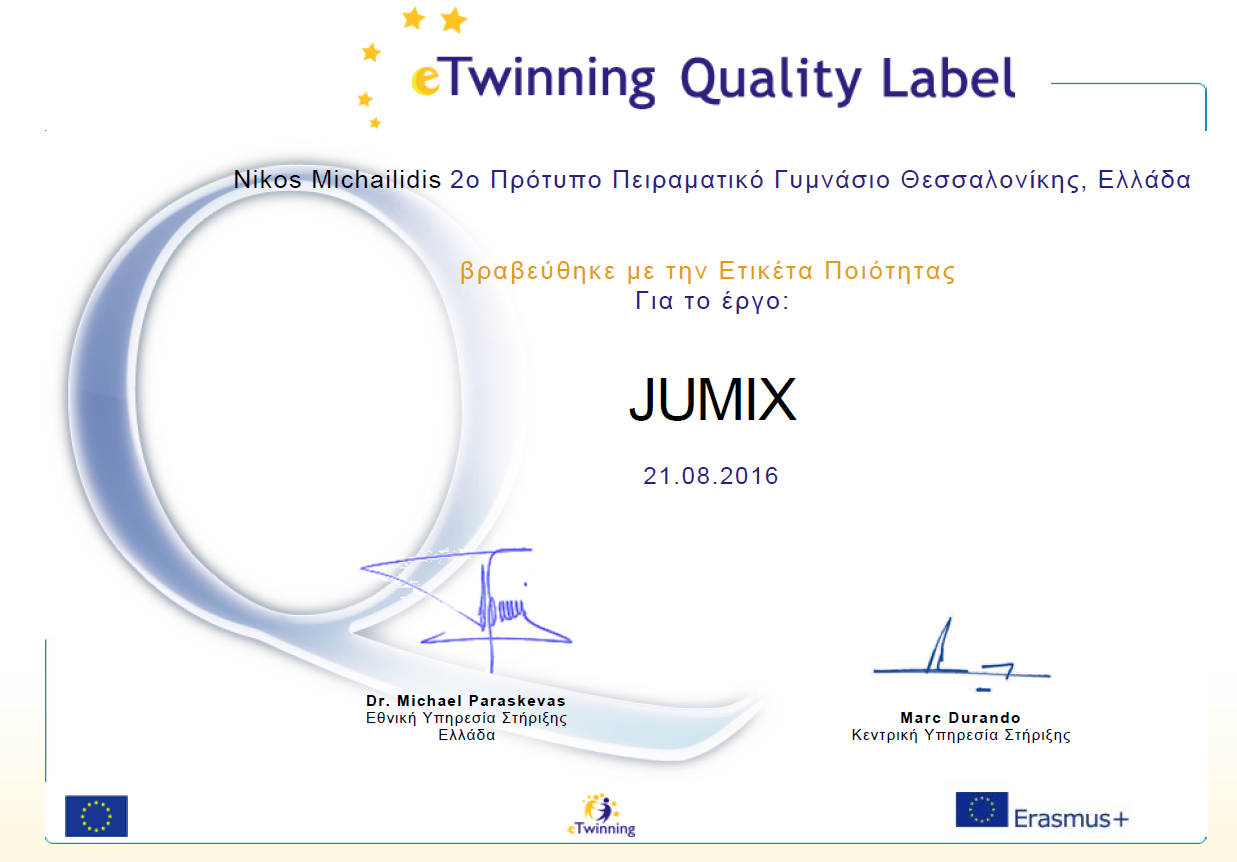 Jumix_qualitylabel_michailidis